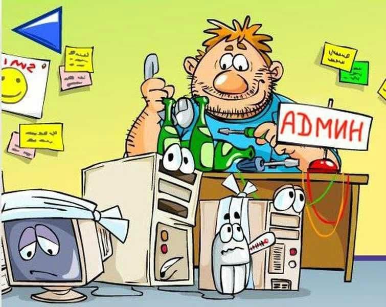 открытки админ сайта также амурские